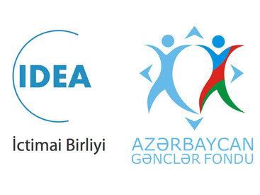 IDEA и Фонд молодежи договорились о сотрудничестве в сфере экологии
