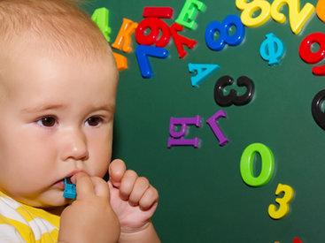"""В Азербайджане детей стали чаще называть зарубежными именами <span class=""""color_red"""">- СПИСОК</span>"""