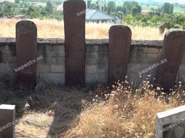 Интересные находки в Дашкесанском районе - ФОТО