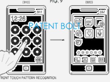 Samsung зарегистрировала прозрачный экран