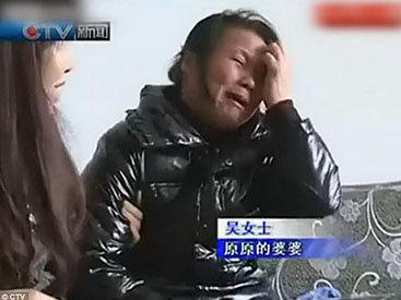 В Китае 10-летняя девочка с особой жестокостью убила малыша - ФОТО