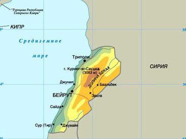 У берегов Ливана нашли обломки кипрского самолета