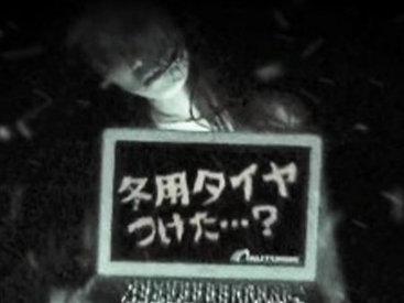 Японская реклама всколыхнула Интернет - ВИДЕО