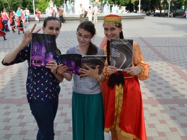 В Краснодаре знакомились с журналом АМОР - ФОТО