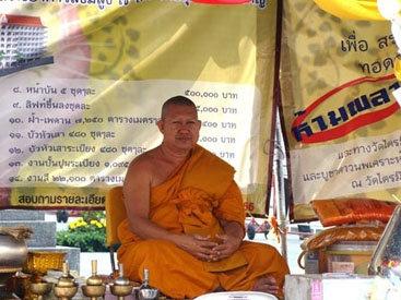 Чудеса Таиланда: зимняя жара и дресс-код в храмах - ФОТО