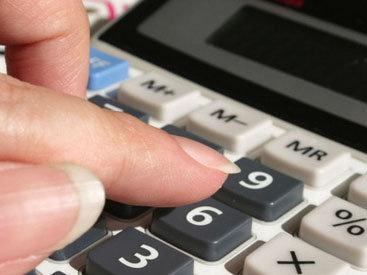 Процентные ставки по кредитам могут снизить
