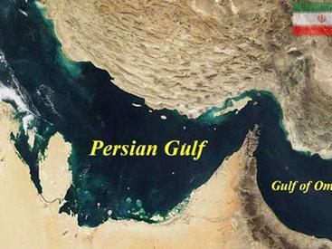 Бахрейнский корабль врезался в добывающую платформу Ирана