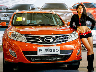 В Поднебесной прошел 18-й Пекинский автосалон - ФОТО