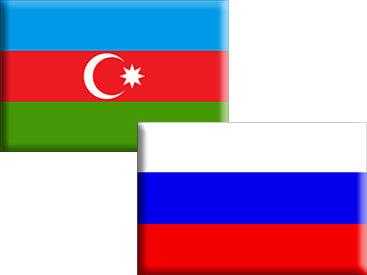 Азербайджан должен сыграть на противостоянии России и Запада - ЕСТЬ МНЕНИЕ
