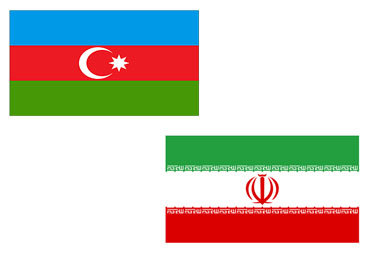 Иран и Азербайджан увеличат взаимные инвестиции