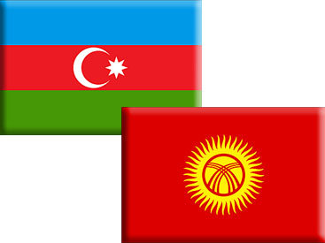 Одобрена кандидатура на пост посла Кыргызстана в Азербайджане