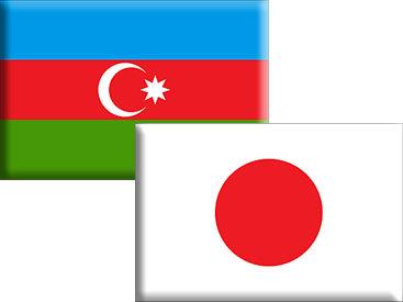 Японии важны отношения с Азербайджаном