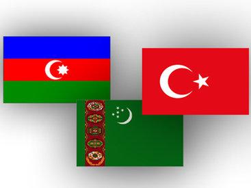 Баку сближает Анкару и Ашхабад - ЕСТЬ МНЕНИЕ