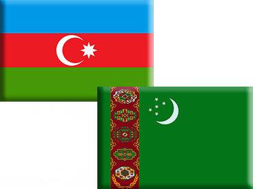 Азербайджано-туркменские отношения вступили в важный этап