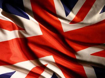 Великобритания создает военную базу в Бахрейне