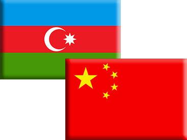 Азербайджан и Китай будут сотрудничать в сфере образования