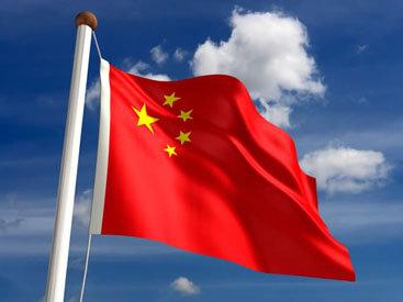 Китай инвестирует в Латинскую Америку $250 млрд