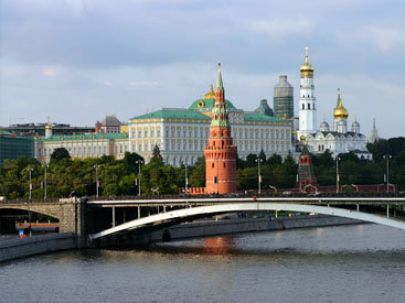"""На внеочередном съезде """"АзерРос"""" был ликвидирован Совет старейшин организации"""