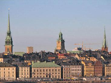 Нападение на турецкий центр культуры в Швеции