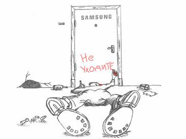 Samsung уходит из Армении из-за Карабаха – РЕПЛИКА