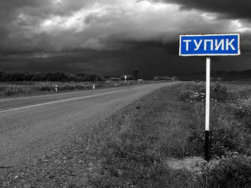 Москва, Анкара и Баку идут на сближение. Ереван остается на обочине