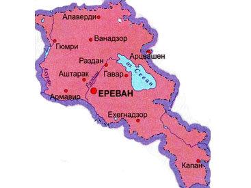 Эксперт: Армения нужна России больше, чем…
