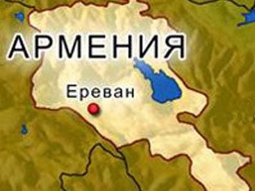 Отношениям Армении и Европы мешают гомосексуалисты?