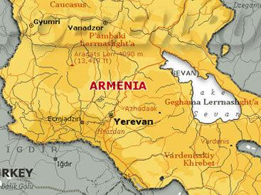 Экономист: власти Армении - воры