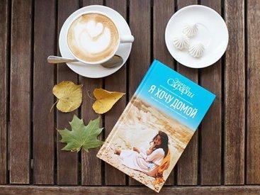 Новый роман Эльчина Сафарли уже в Баку - ФОТО