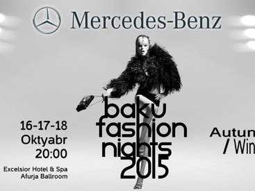 Mercedes-Benz Baku Fashion Nights. Уже сегодня!