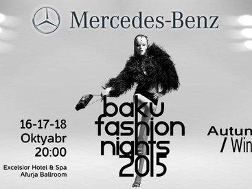 Baku Fashion Nights. Уже совсем скоро!