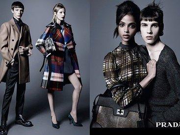 Prada затеяла игру с гендерными стереотипами в моде - ФОТО