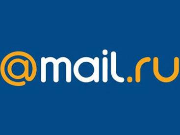 Mail.ru открыл для американцев сервисы