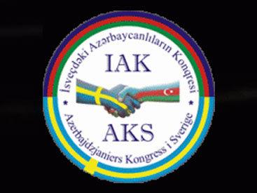 Конгресс азербайджанцев Швеции раскрыл очередную ложь армянского лобби