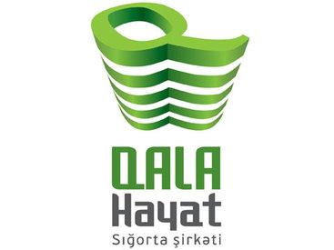 """Страховая компания """"Qala Həyat"""" осуществила очередную крупную выплату"""