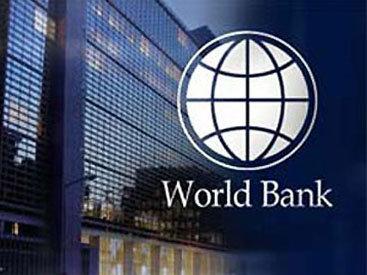 Всемирный банк сделал Азербайджану инновационное предложение