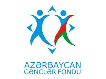 Состоялось первое заседание Наблюдательного совета Фонда молодежи