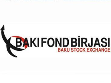 Бакинская фондовая биржа стала членом FEAS