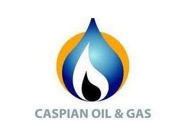 """В Баку пройдет юбилейная выставка и конференция """"Нефть и Газ Каспия"""""""