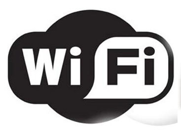 Wi-Fi вдвое ускорил скорость передачи данных