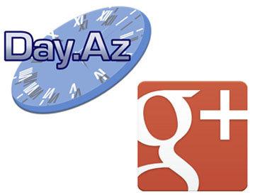 Открылась официальная страница Day.Az в Google+