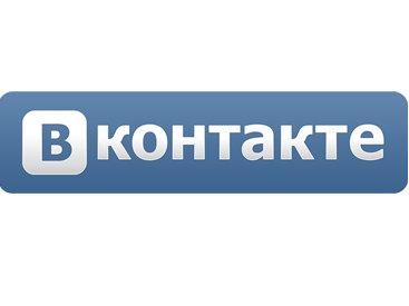 """""""ВКонтакте"""" оказался под запретом"""