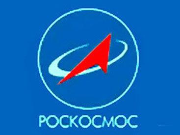 REA-nın Kosmos üzrə Məsləhət Şurası təkrar istifadə edilən raketin hazırlanmasını təsdiqləyib