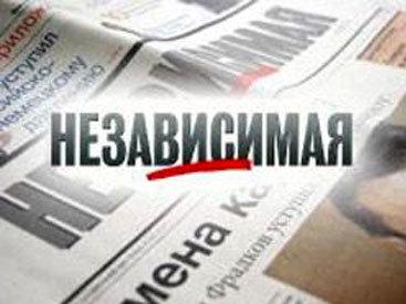 """Сенсационный материал """"Независимой газеты"""" о Сумгайытских событиях"""