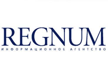 Продавшееся армянам российское СМИ пытается столкнуть Азербайджан с РФ и Ираном