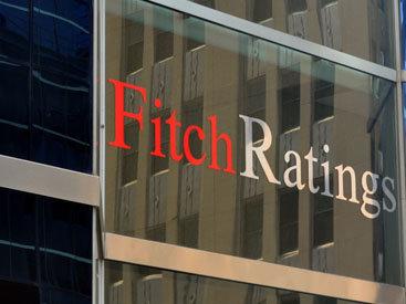 Fitch отозвало рейтинги Еревана из-за неверной информации