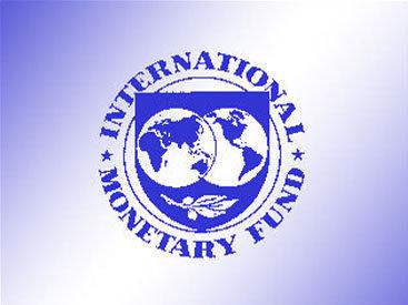 """МВФ: Европа падает """"лицом в салат""""? - ФОТО"""