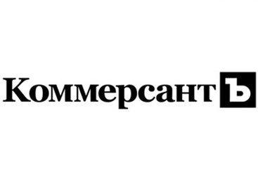 """КоммерсантЪ: Баку - один из самых интереснейших этапов """"Формулы-1"""""""
