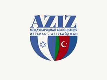 «АзИз» организовала вечер детского творчества, посвященный Дню национального спасения Азербайджана