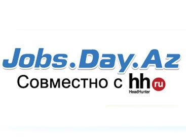 Day.Az и HeadHunter объявляют о запуске совместного проекта в Азербайджане Jobs.Day.Az